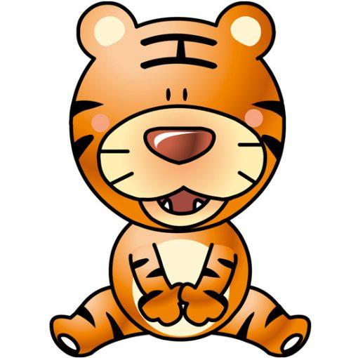naklejki dla dzieci tygrys