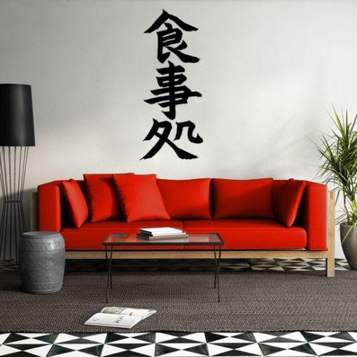 naklejka na ścianę kaligrafia