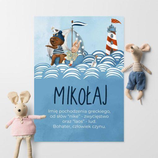 Plakat imienny - Latarnia morska