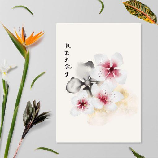 Plakat z motywem botanicznym do oprawienia